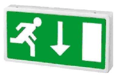 Divpusējs evakuācijas izejas l