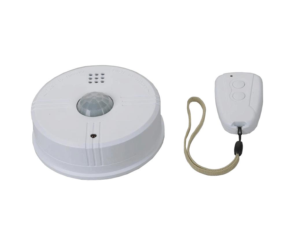 Kustību detektors KD-119